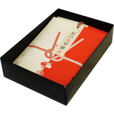 紅白亀甲餅2150